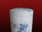 存放骨灰的罐子 景德镇陶瓷骨灰盒订制厂家