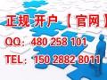 外盘期货恒生指数官网 外盘期货香港恒生指数带盘开户