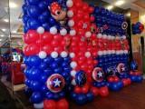 天津儿童生日派对气球装饰百岁宴气球布置策划