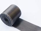 碳纤维布施工承包、植筋胶粘钢胶碳纤维胶出售