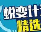 上海考研辅导,中外名师双语教学