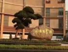 广州泰成养老社区