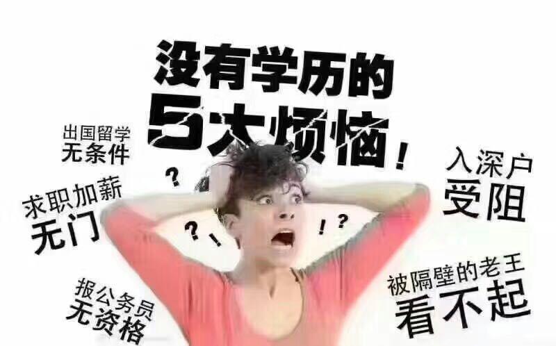 西安交通大学网络教育热招中 直属学习中心