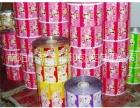 南阳塑料包装厂家 专业生产设计软包装 宛美彩印