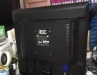 齐市买22寸aoc电脑显示器300元