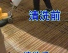 杭州市临平杭瑞公司专业地毯清洗 清洗地毯