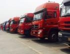 诸暨专业物流运输服务 直达整车配货车 搬家搬厂 提送免费