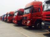 杭州物流直达专线整车 配货车 回程车 搬家搬厂 提送免费