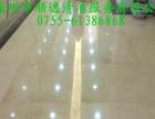 湖南永州专业石材翻新公司 各酒店石材护理 地板固化