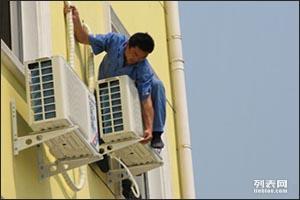 成都财富搬家公司,成都市空调移机 .维修空调 .加氟