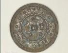 战国铜镜的私下交易价格在多少范围内