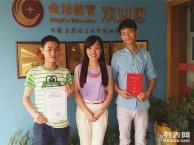 广西金沛教育泰语高级商务应用班,南宁金沛泰语专业学习班