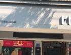 龙湾状元摊位柜台生意转让