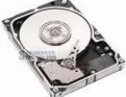 wd西部数据硬盘坏了 无法识别修理 电脑读不出来盘符数据恢复