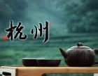 南通宣传片制作南通宣传片制作公司