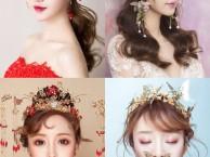 影楼化妆师培训班美德力新娘造型培训学校