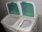 北仑空调清洗热水器清洗洗衣机清洗保洁清洗。