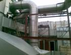 开发区工业厂房专业废气处理厂家化工厂废气净化方案