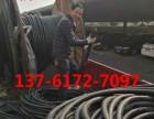 仪征电缆线回收公司-扬州电缆线回收网站