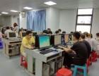 东莞万江附近的电脑培训可好想学习一下