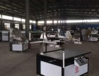 厂家直供精品包装类全新丝网印刷机