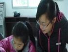 山东农业大学家教服务中心()