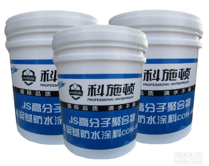 广州防水材料厂家,科施顿牌防水材料厂家现货直销!