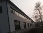 东平街道 东出口 厂房 1600平米