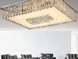 灯饰照明  LED吸顶灯卧室创意灯具餐厅灯饰灯具水晶 灯9709