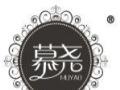 襄阳便宜服装鞋子箱包商标转让武汉低价商标转让价格