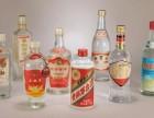 乐山回收烟 酒 虫草 洋酒 各种年份老酒, 库存老酒
