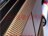 敬思网业生产外墙装饰喷塑铝板网 菱形孔吊顶铝板装饰网