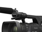 青岛摄像 青岛会议摄影摄像 青岛专业摄像公司