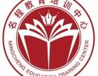 成人高考辅导班常年招生进行中,额满开班,报读实惠