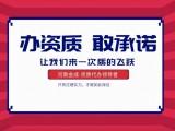郑州房地产开发资质办理要多少长时间拿证