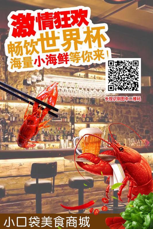 新乡小龙虾怎么卖