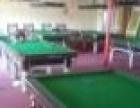 台球桌维修店 为单位 部队台球桌拆 挪位置 换台呢配件