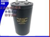 电容 铝电解电容器
