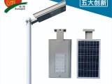 新农村建设专用太阳能路灯LED太阳能一体化路灯 户外照明路灯