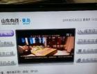 海信52寸Lcd电视便宜处理