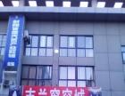 出租射阳公寓办公室 125㎡ 可注册公司可居住