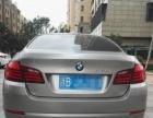 宝马5系2013款 525Li 2.0T 自动 豪华型 可外迁