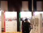 三亚展览制作工厂