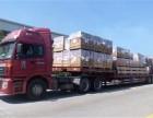 青岛至乌鲁木齐物流货物运输专线 定时定点 满意服务