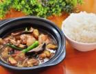 天津好味至黄焖鸡米饭加盟