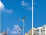 成都太阳能路灯厂家联系LED太阳能道路灯多少钱