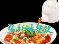 陕西特色火锅麻辣小火锅酸菜小火锅技术培训学习加盟