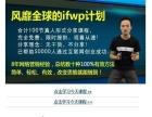 创业商学院陈昌文高级VIP群11998元老板群内部