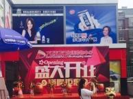 南京庆典公司 活动策划设计承办 会场布置