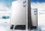 鹤壁新区万和热水器专业维修服务